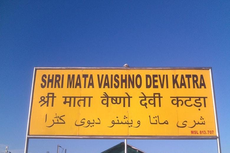 Jammu Car Rental