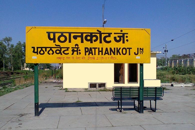 Pathankot Car Rental